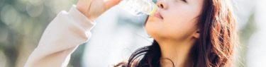 くくーと一息に水を飲む女性