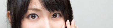 くりくりした眼の女性