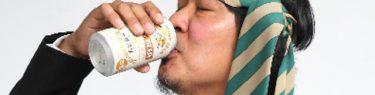 ビールをがぶがぶ飲む男性