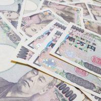 お金ががっぽがっぽと集まる