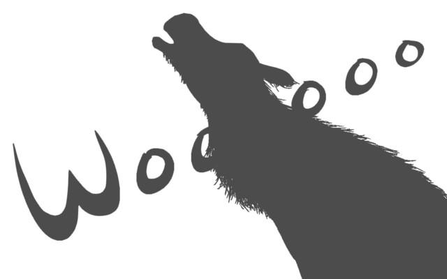 うおーんと吠える狼。