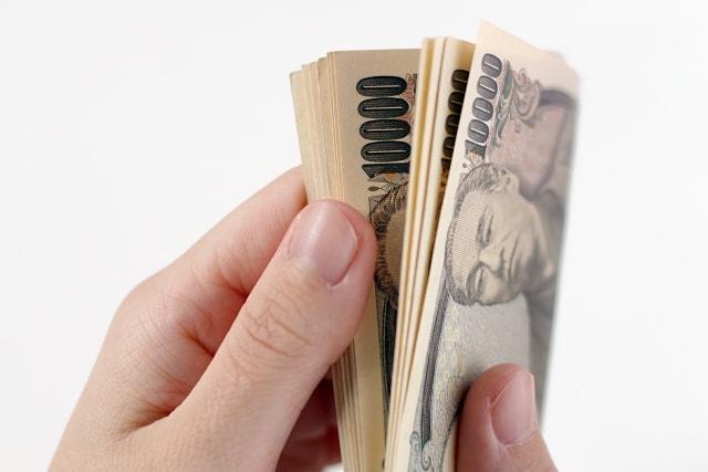 お金ががっぽりと貯まる